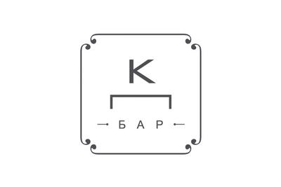 Канапка-бар