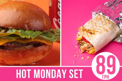 HOT MONDAY: бургер + шаурма = 89₴