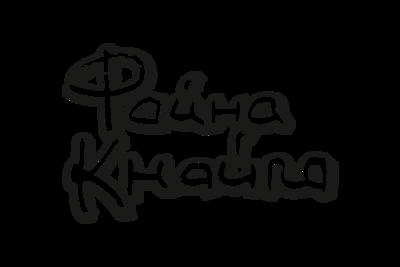 Файна Кнайпа