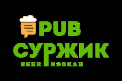 Pub Суржик