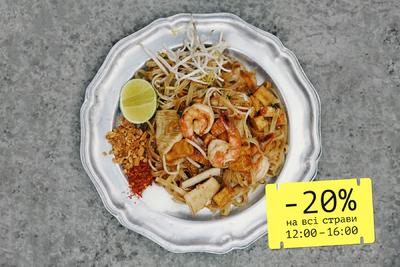Тайський обід