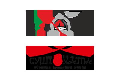 Піца Хата & Суші Хата