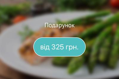 Чек від 325 грн - отримай подарунок!