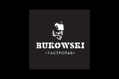 Гастропаб Bukowski