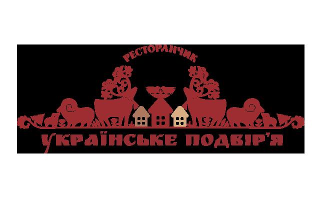 Українське подвір'я- М'ЯСОТРАНСФЕР