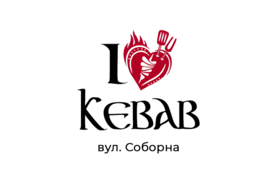 I Love Kebab (вул. Соборна)