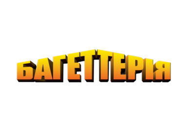 Багеттерія