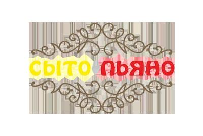 Сито-П'яно