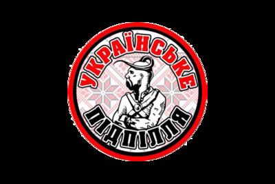Українське підпілля