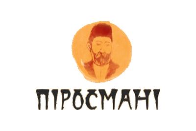 Піросмані