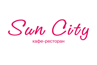 Сан Сити