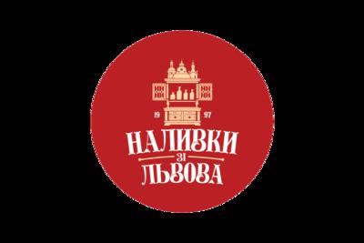Наливки зі Львова