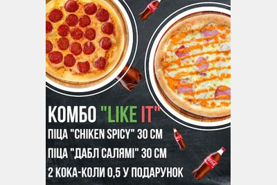 Комбо Like it  + 2 Coca Cola 0,5 л.