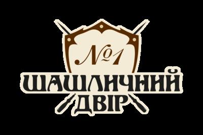Шашличний двір №1